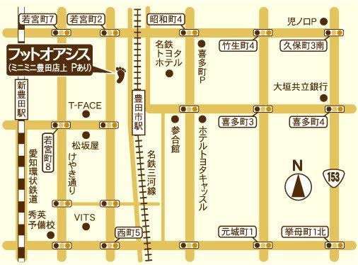 フットオアシス地図